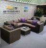 X1058 7pc Garden sofa set