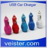 Mini USB Car Charger for Motorola