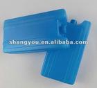 150ml plastic instant ice packs freezer ice packs