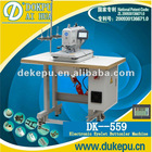 DK-580 computerized high speed chain stitch eyelet buttonholer machine series industrial sewing machine