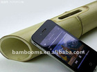 iphone nature bamboo loudspeaker ibamboo