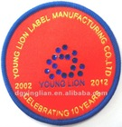 white foaming emboss woven clothing labels and tags