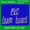 PVC foam board is wonderful to instead of wood as building materials