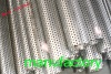 many kinds of perforated round holes stainless steel mesh tube for filter(sample free)