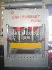 Filter plastic plate cold machine / cold press