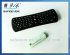 wireless flying mouse android 2.4GHz for smart TV and android TV BOX/P