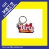 soft pvc key chain/custom key chain