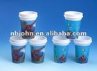 Plastic PP Drinking Water Cups without Straw