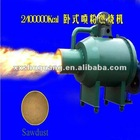 industrial biomass burners for boiler
