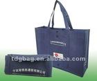120gsm non woven shopping bag /Non woven folder bag