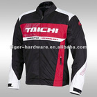 Racing Jacket Racing Clothes Racing Summer Jacket RS TAI CHI RSJ257 JACKET WITH LED