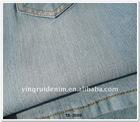 YR-2080 cotton poly spandex ring slub denim
