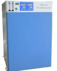 160L CO2 incubator water jacketed (syclon)