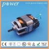 220V Universal Motor PU7630220 ac motor model