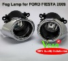 2012 Latest Fog Lamp for Ford Fiesta 2009~ON