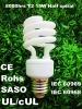 T2 15W energy saving spiral lamp