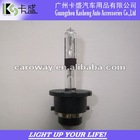 High quality hid kit xenon lamp D2R