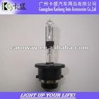 High quality hid kit xenon lamp D2R