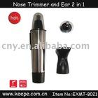 nose & ear hair trimmer