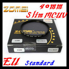 Zomei 40mm ultra thin mc uv photography filters for FUJIFILM X10