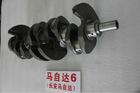 Crankshaft for Mazda 6