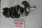 Crankshaft for Mazda 6