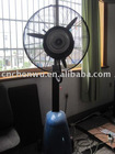 Misting cool fan/air humidifier/Spray cool fan