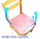 summer chair cooling cushion