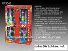 Pyro Zone RF3045(fireworks)
