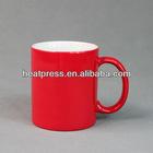Sublimation Color changing Mug (f-m Black/Red/Blue)