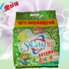 powder soap detergent