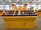 Iron Ore Separator Machinery