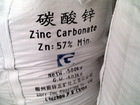 Zinc Subcarbonate 56%