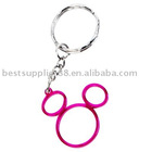 Key chain/ring