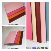20 years warranty for decorative acp sheet with low price