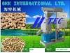 wood pellets granulator lower comsuption
