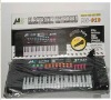 multifunction electric keyboard at low price