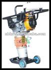 Honda Taming rammer 3.0kw/4.0hp HCR80K