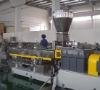 Twin screws PET flake Granulating machine