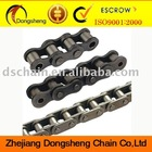 Short Pitch Roller Chain