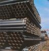 mild carbon steel pipe