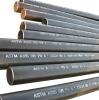 ASTM A335 P1 boiler tube