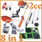 52cc Multi Function 8 in 1 brush cutter (2.1kw/2.7hp)