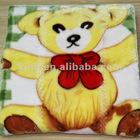 double super soft Raschel blankets child blanket thickened cartoon baby blanket Bao Baotan nap blanket