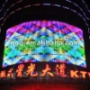 16-48 segments full color outdoor advertising led display screen