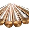 straight brass copper rod