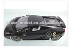 official lisenced Unique Toys 1:14 Rastar RC Lamborghini Remote Radio Control Car stands Toy