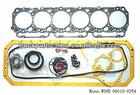 hino W06D 04010-0254 diesel engine full set gasket