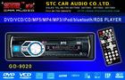 GD-9020 Car DVD/VCD/CD/MP5/MP4/MP3 Player