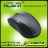 best sell with usb /ps2 connector optical mouse